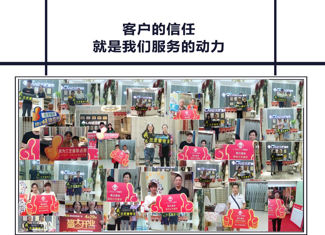 备份兰芝广告-尺寸11.png